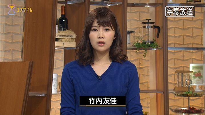 takeuchi20170123_02.jpg