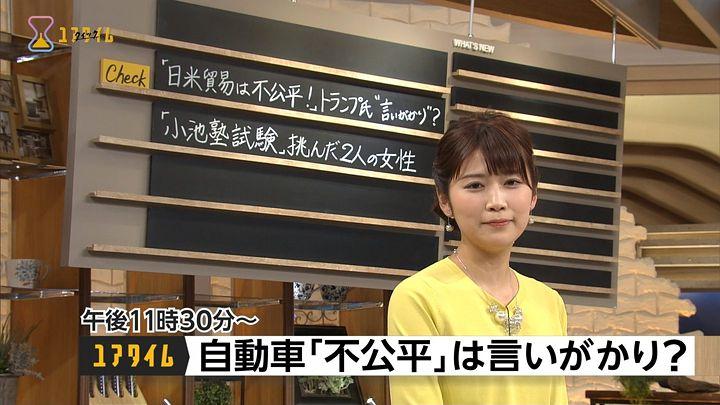 takeuchi20170124_04.jpg