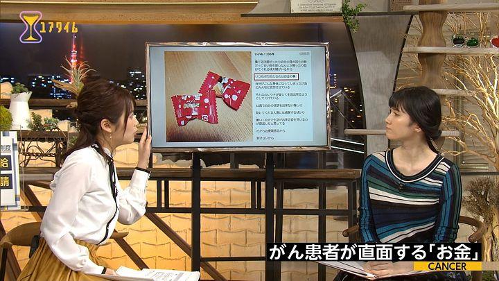 takeuchi20170126_09.jpg