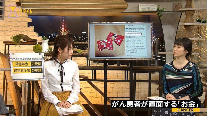 takeuchi20170126_11.jpg