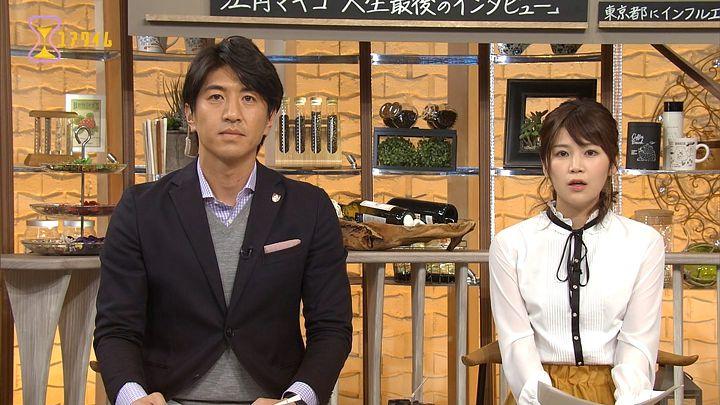 takeuchi20170126_13.jpg