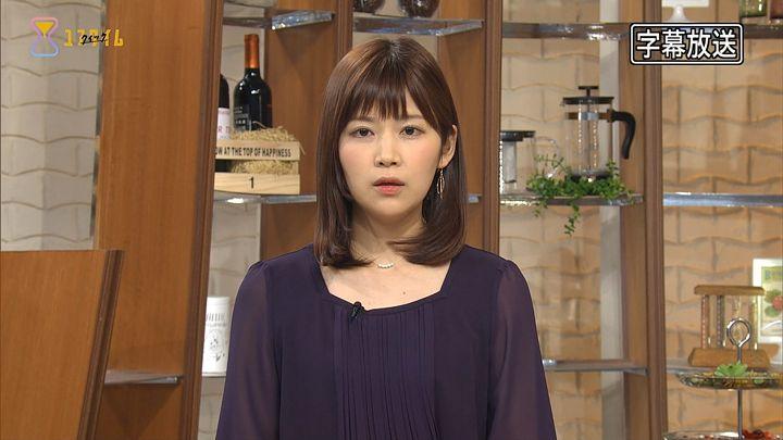 takeuchi20170202_01.jpg