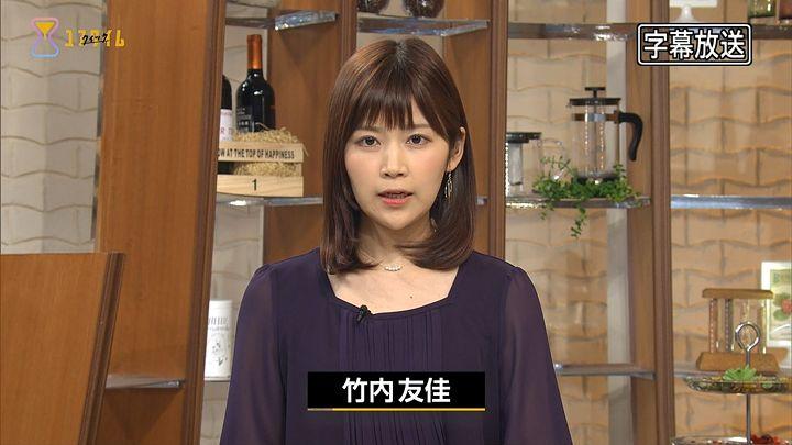 takeuchi20170202_02.jpg