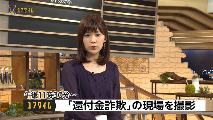 takeuchi20170202_05.jpg