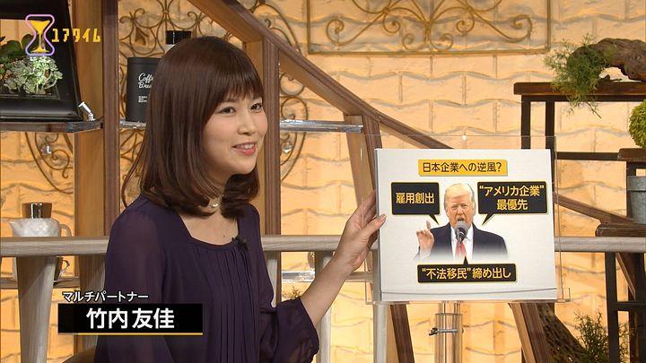 takeuchi20170202_07.jpg