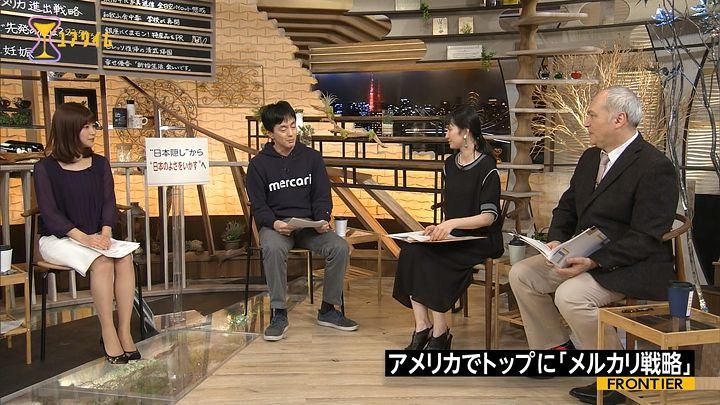 takeuchi20170202_10.jpg