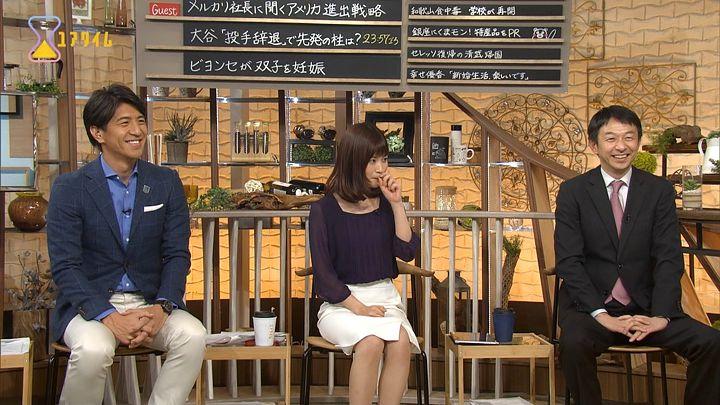 takeuchi20170202_13.jpg