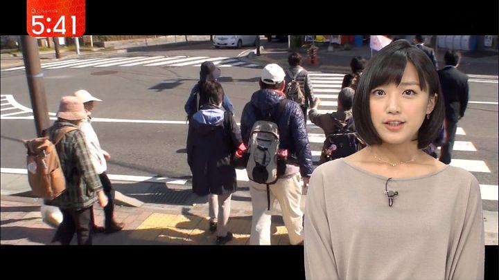 takeuchiyoshie20161108_08.jpg