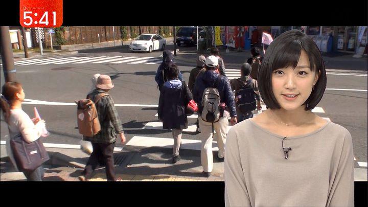 takeuchiyoshie20161108_09.jpg