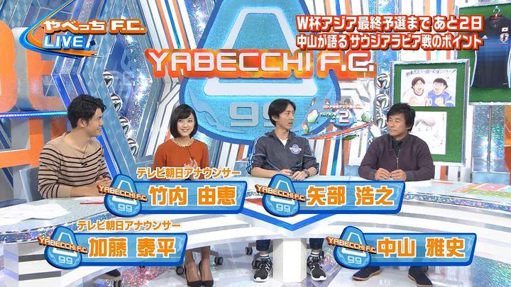takeuchiyoshie20161113_01.jpg