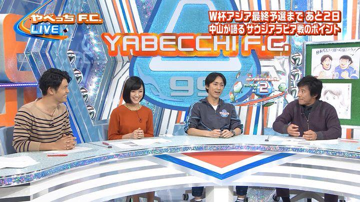 takeuchiyoshie20161113_02.jpg