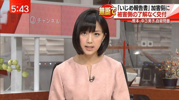 takeuchiyoshie20161114_16.jpg