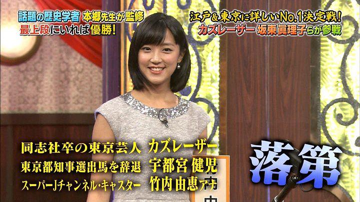 takeuchiyoshie20161114_39.jpg