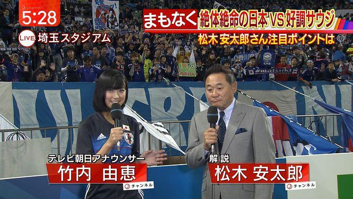 takeuchiyoshie20161115_01.jpg