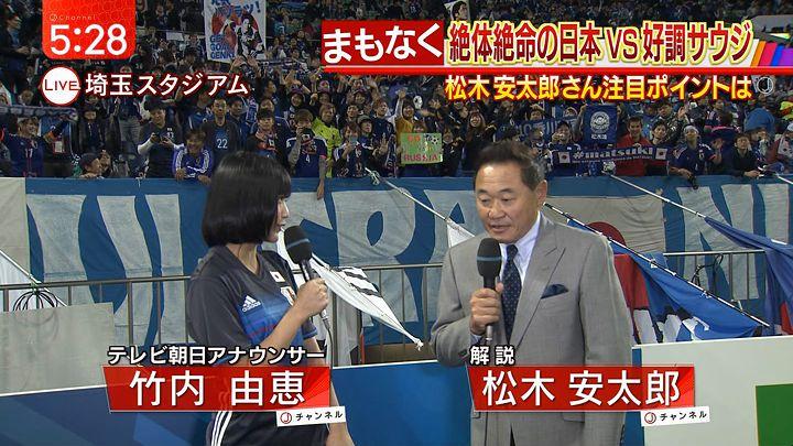 takeuchiyoshie20161115_02.jpg