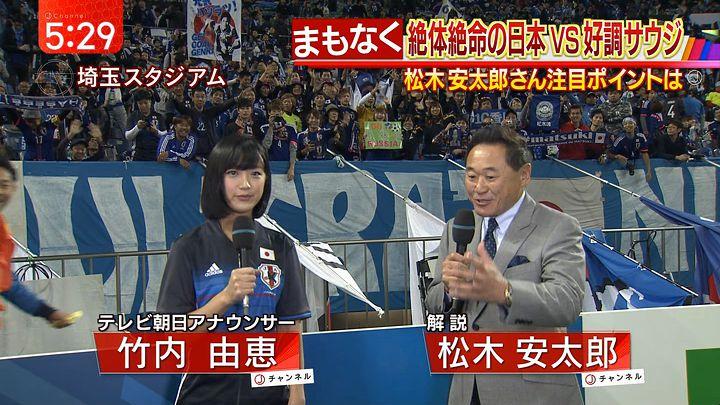 takeuchiyoshie20161115_03.jpg