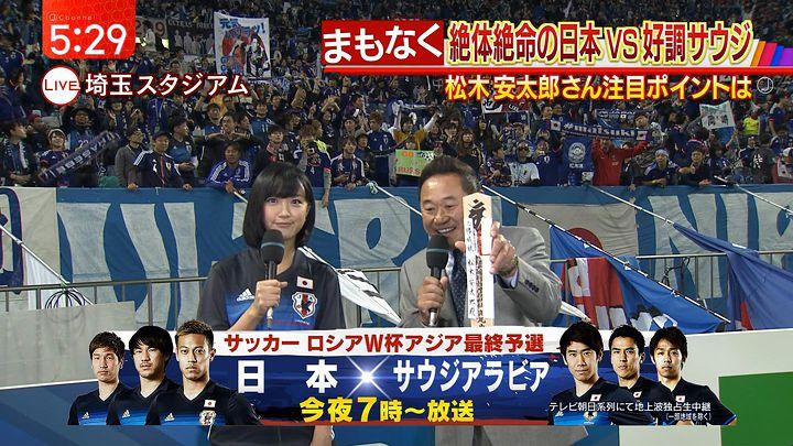 takeuchiyoshie20161115_04.jpg
