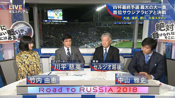takeuchiyoshie20161115_08.jpg