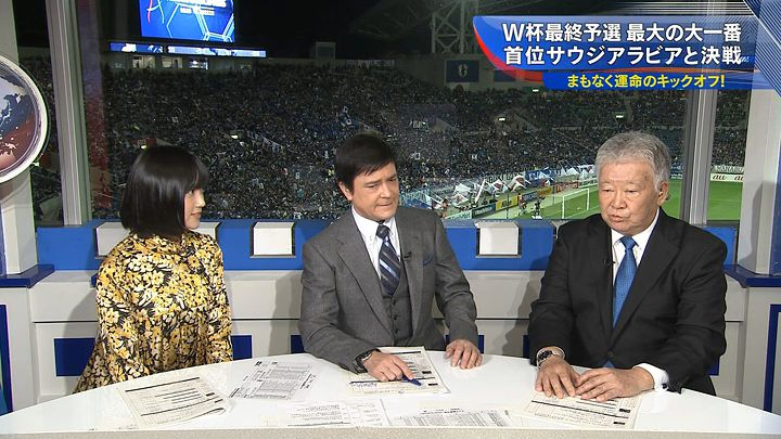 takeuchiyoshie20161115_12.jpg