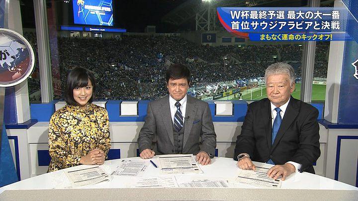 takeuchiyoshie20161115_13.jpg