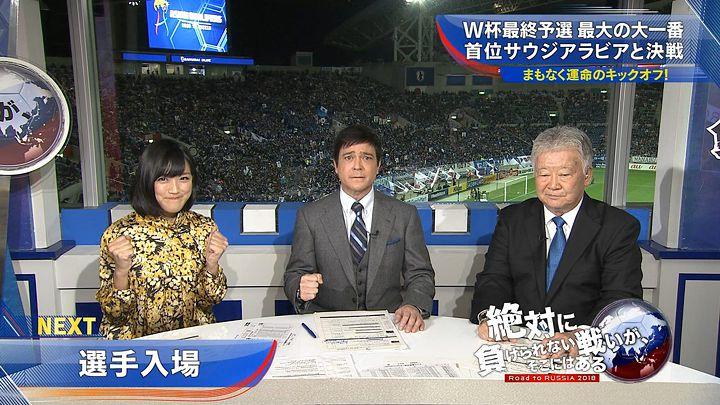 takeuchiyoshie20161115_14.jpg