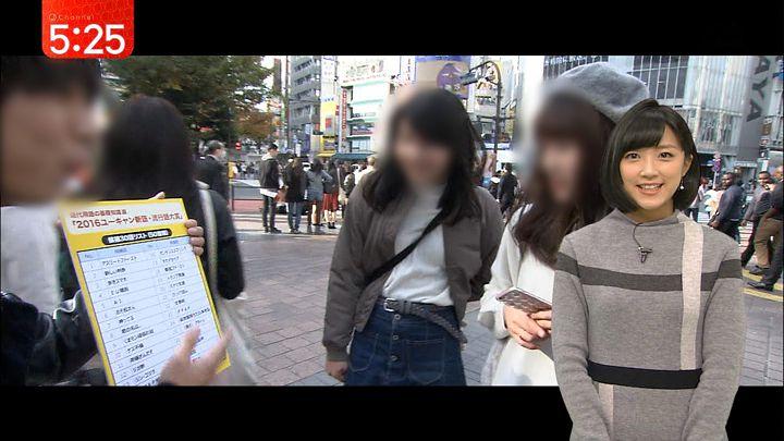 takeuchiyoshie20161117_08.jpg