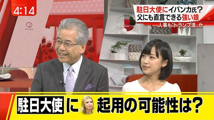takeuchiyoshie20161118_05.jpg