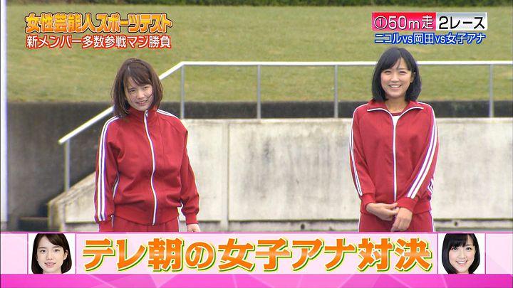 takeuchiyoshie20161118_24.jpg