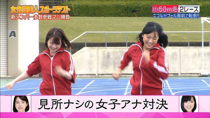 takeuchiyoshie20161118_26.jpg