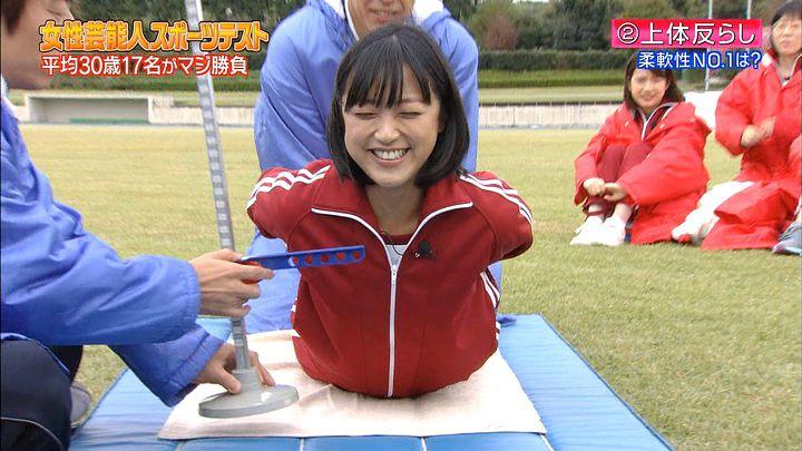 takeuchiyoshie20161118_32.jpg
