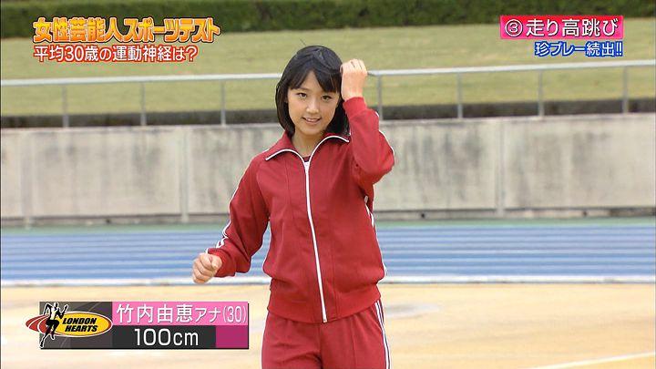 takeuchiyoshie20161118_42.jpg
