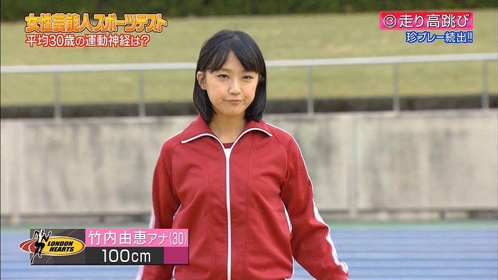 takeuchiyoshie20161118_43.jpg