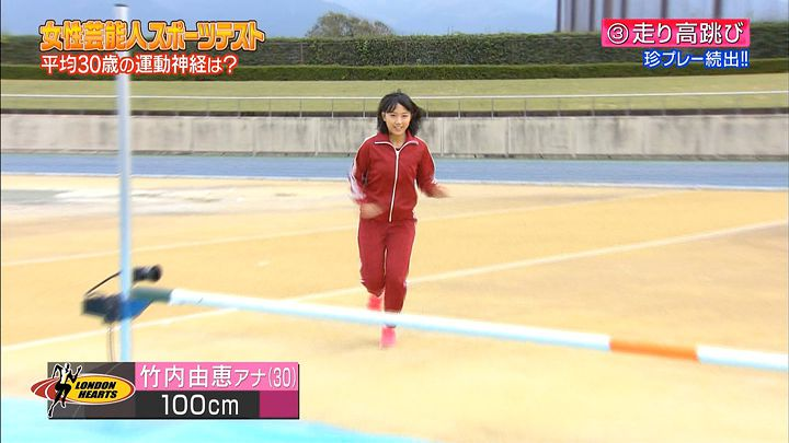 takeuchiyoshie20161118_44.jpg