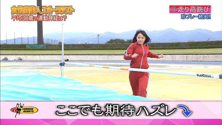 takeuchiyoshie20161118_45.jpg