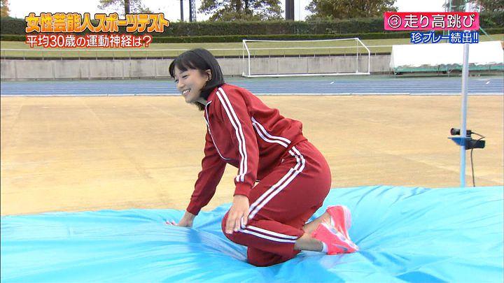 takeuchiyoshie20161118_51.jpg