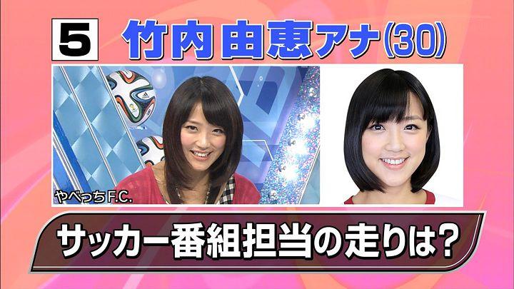 takeuchiyoshie20161118_59.jpg