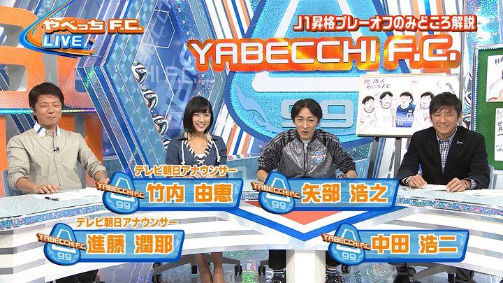 takeuchiyoshie20161120_03.jpg