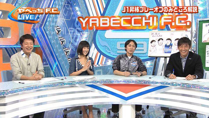 takeuchiyoshie20161120_04.jpg