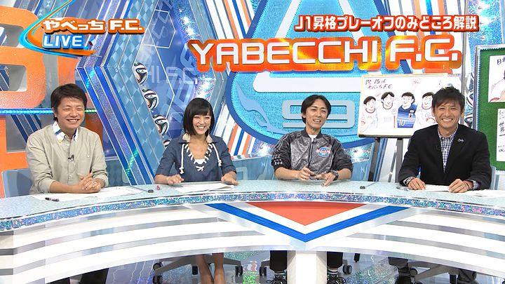 takeuchiyoshie20161120_05.jpg