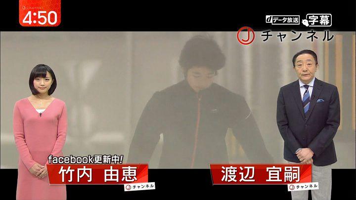 takeuchiyoshie20161123_01.jpg