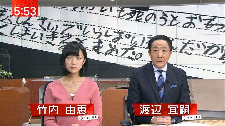 takeuchiyoshie20161123_12.jpg