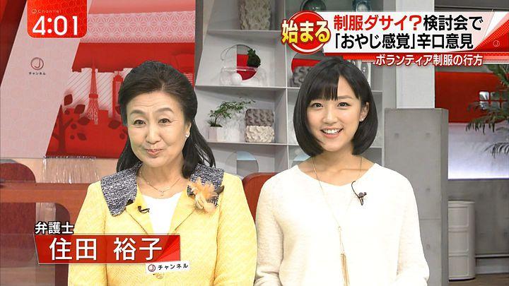 takeuchiyoshie20161125_04.jpg