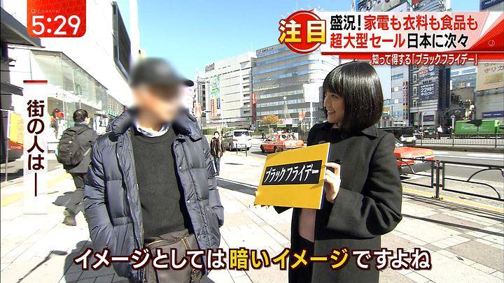 takeuchiyoshie20161125_17.jpg