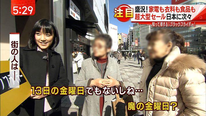 takeuchiyoshie20161125_18.jpg