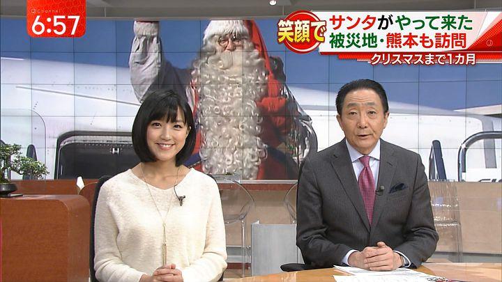 takeuchiyoshie20161125_34.jpg