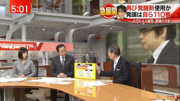 takeuchiyoshie20161128_02.jpg