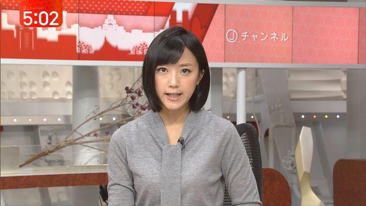 takeuchiyoshie20161128_06.jpg