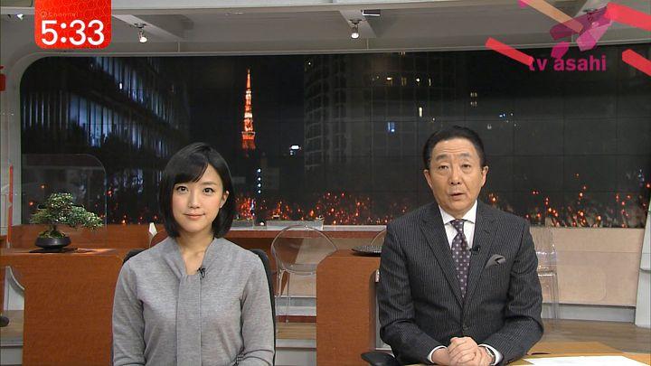 takeuchiyoshie20161128_12.jpg