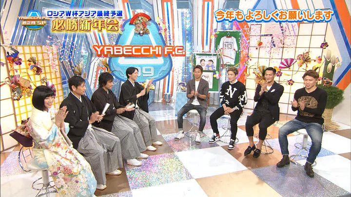 takeuchiyoshie20170101_09.jpg