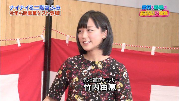 takeuchiyoshie20170102_01.jpg